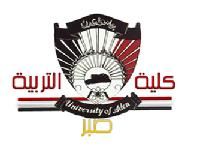 كلية التربية صبر - جامعة عدن Faculty of Education - Saber, University of Aden